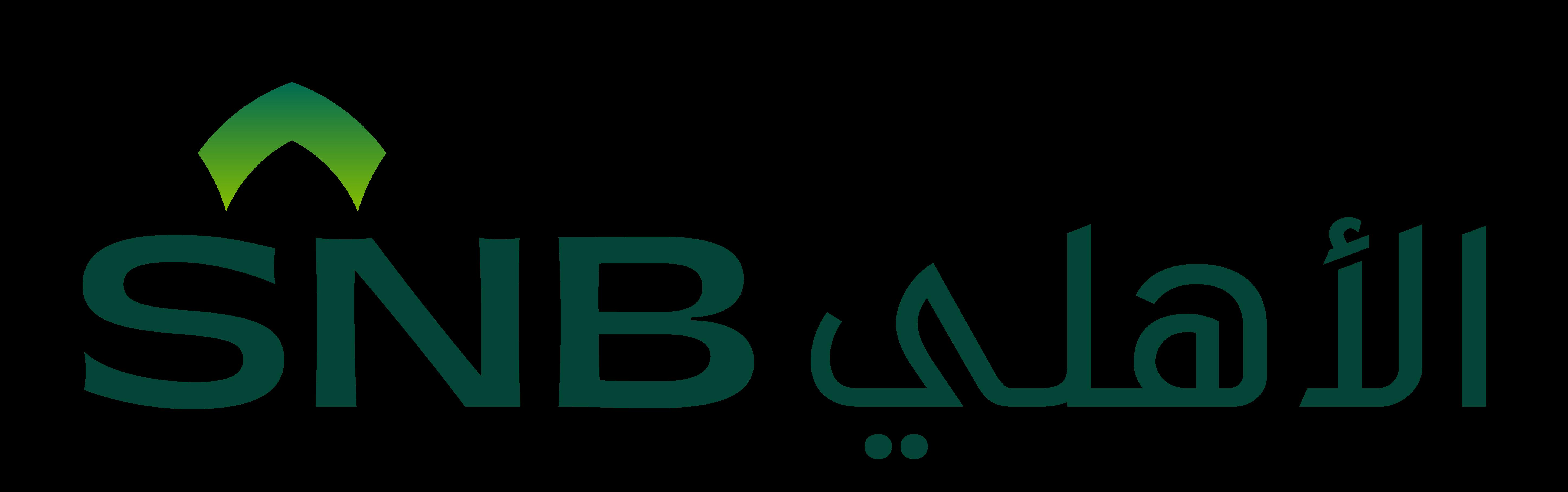 شعار-البنك-الأهلي