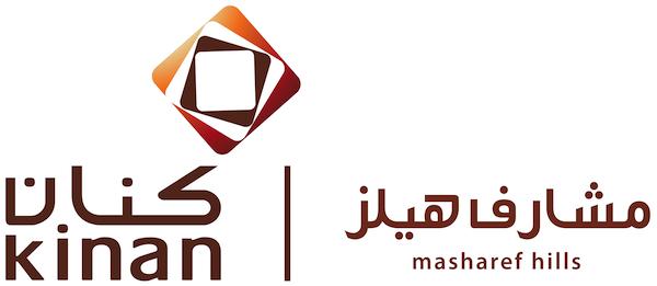 احجز شقتك العصرية اليوم في مشارف هيلز الرياض