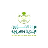 وزارة الشؤون البلدية و القروية